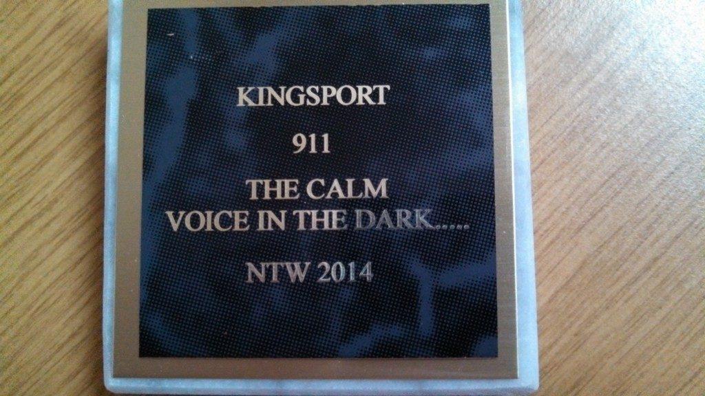 911 plaque